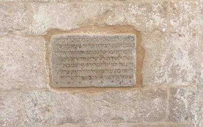 Gli ebrei tra Venezia e Trani